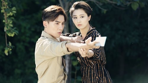 寻龙契约 (2017) Watch Full Movie Streaming Online