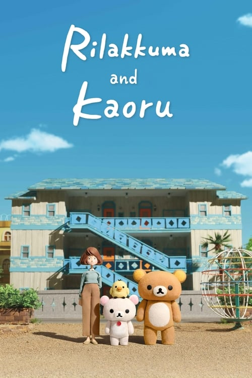 Cover of the Season 1 of Rilakkuma and Kaoru
