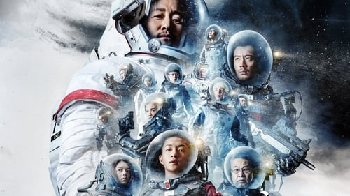 The Wandering Earth (2019) Watch Full Movie Streaming Online
