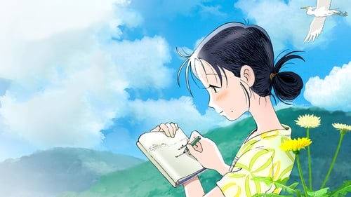In This Corner of the World (2017) Watch Full Movie Streaming Online