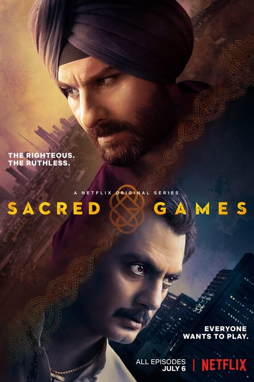 Cover of the Season 1 of Sacred Games