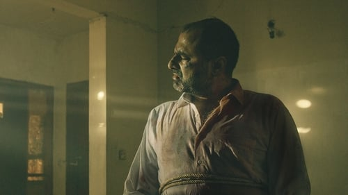 Altered Skin (2019) Watch Full Movie Streaming Online