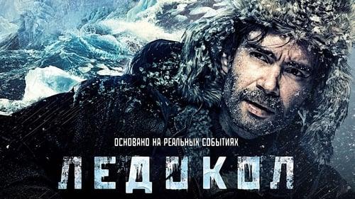 Icebreaker (2016) Watch Full Movie Streaming Online
