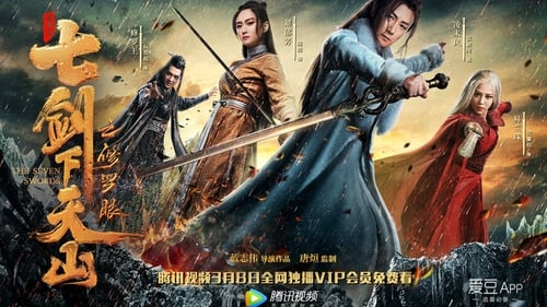 The Seven Swords (2019) Watch Full Movie Streaming Online