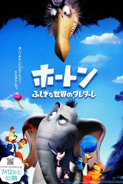 ホートン/ふしぎな世界のダレダーレ (2008) Watch Full Movie Streaming Online