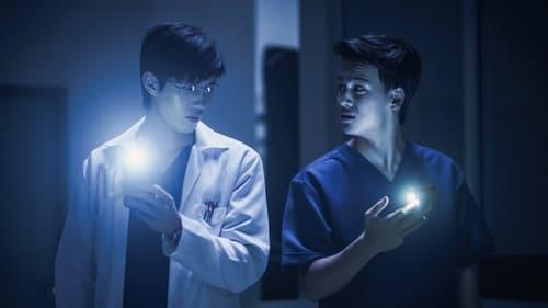 Ghost Lab (2021) Regarder film gratuit en francais film complet streming gratuits full series