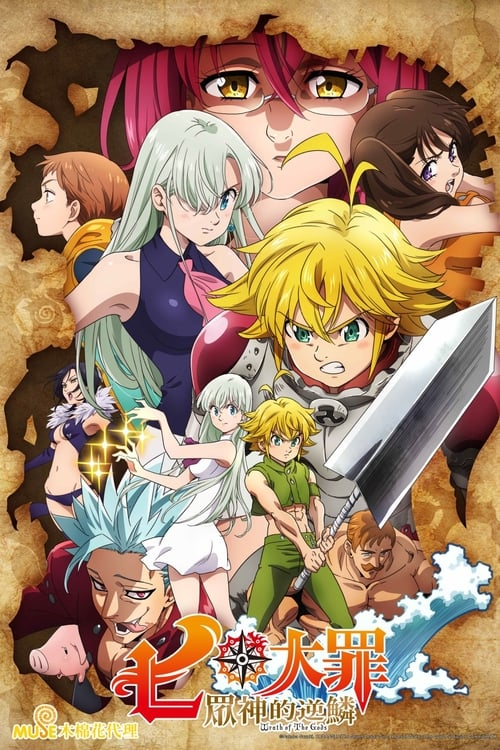 Cover of the Revival of the Commandments of The Seven Deadly Sins