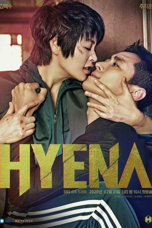 Watch Hyena Online