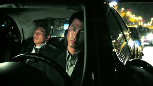 A Dirty Carnival (2006) Watch Full Movie Streaming Online