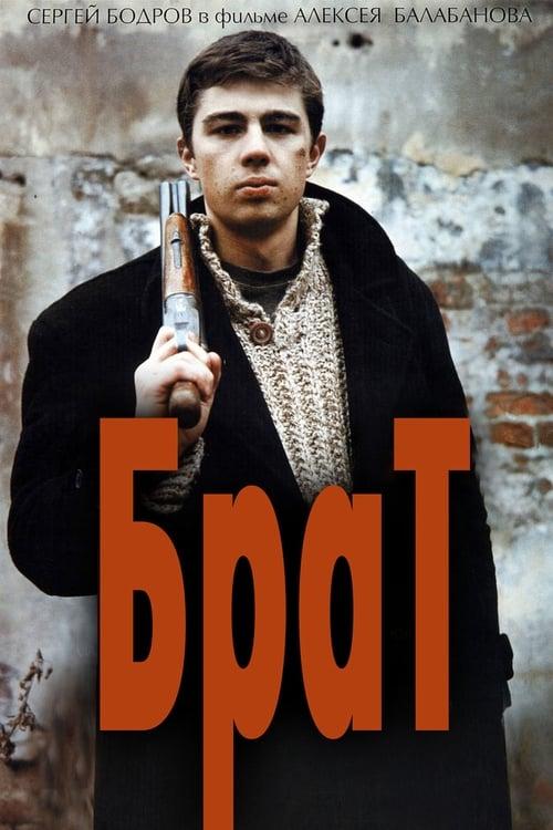 Брат (1997) Watch Full Movie Streaming Online