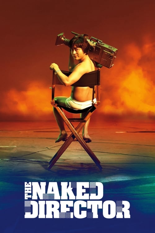 Cover of the Season 1 of The Naked Director