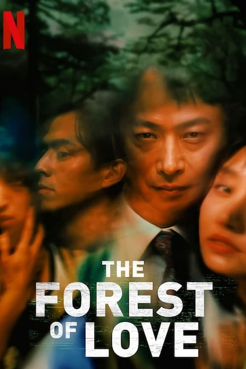 watch The Forest of Love full movie online stream free HD