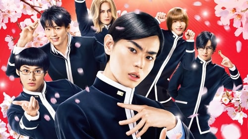 Teiichi : Battle of Supreme High (2017) Watch Full Movie Streaming Online