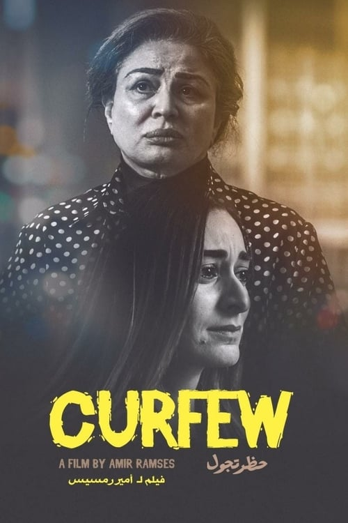 Watch Curfew Online