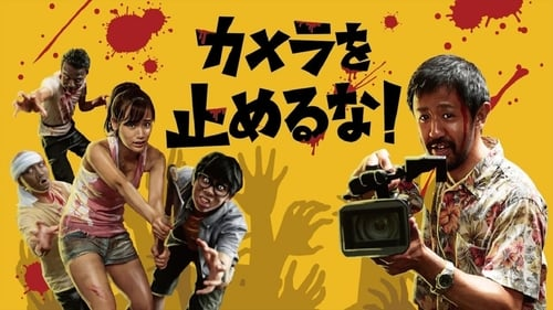 One Cut of the Dead (2017) Watch Full Movie Streaming Online