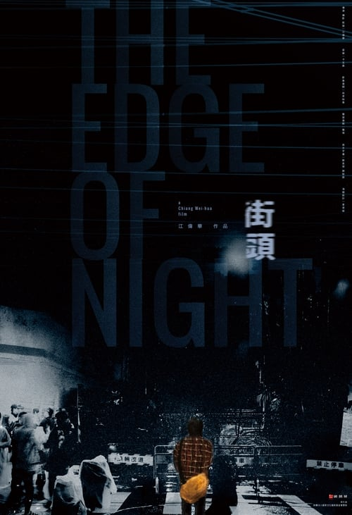 The Edge of Night