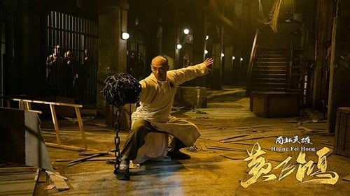 The Unity of Heroes (2018) Watch Full Movie Streaming Online