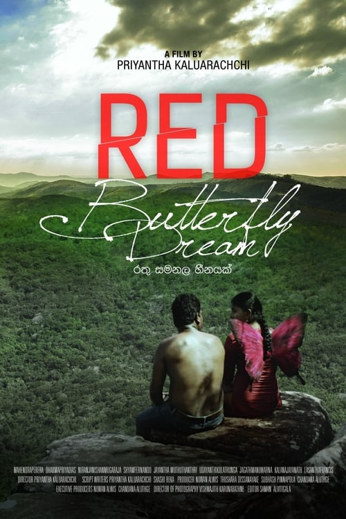 Red Butterfly Dream