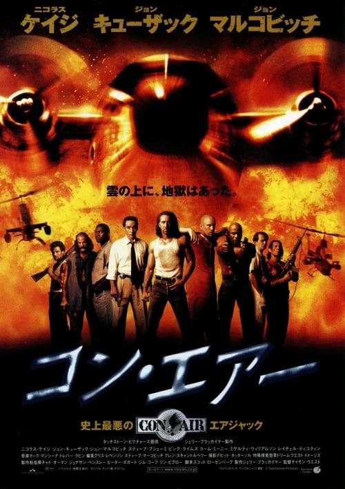 コン・エアー (1997) Watch Full Movie Streaming Online