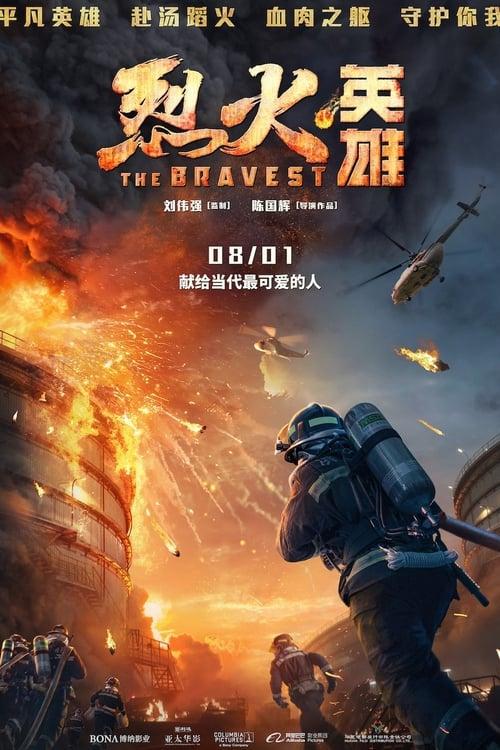 The Bravest (2019) Poster