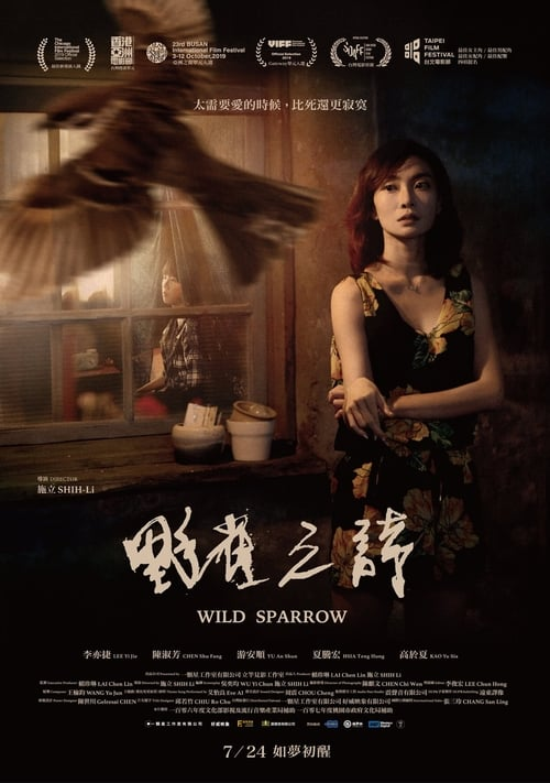 Watch Wild Sparrow Online