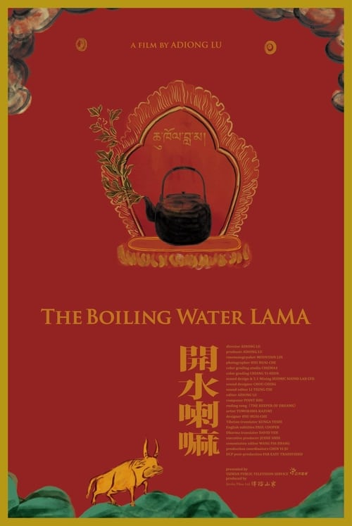 The Boiling Water LAMA