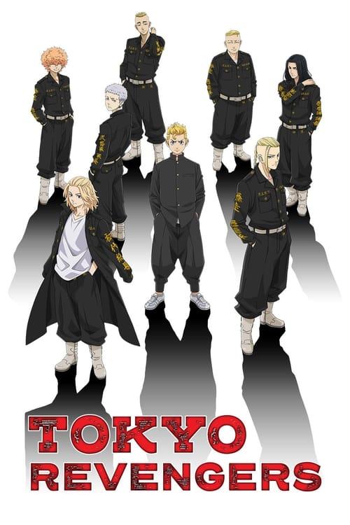 Scoroo Review Tokyo Revengers