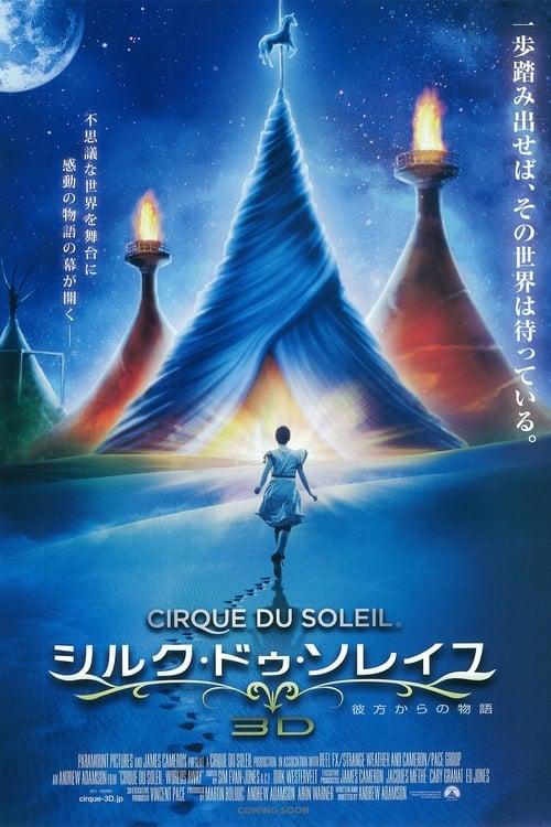 シルク・ドゥ・ソレイユ 彼方からの物語 (2012) Watch Full Movie Streaming Online