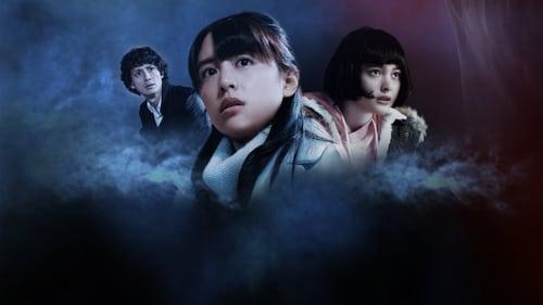 Sadako vs. Kayako (2016) Watch Full Movie Streaming Online