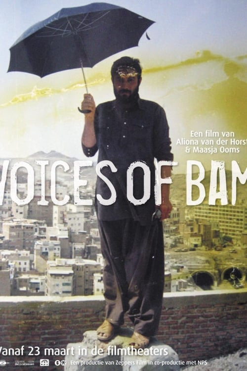 Voices of Bam