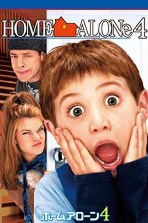 ホーム・アローン4 (2003) Watch Full Movie Streaming Online