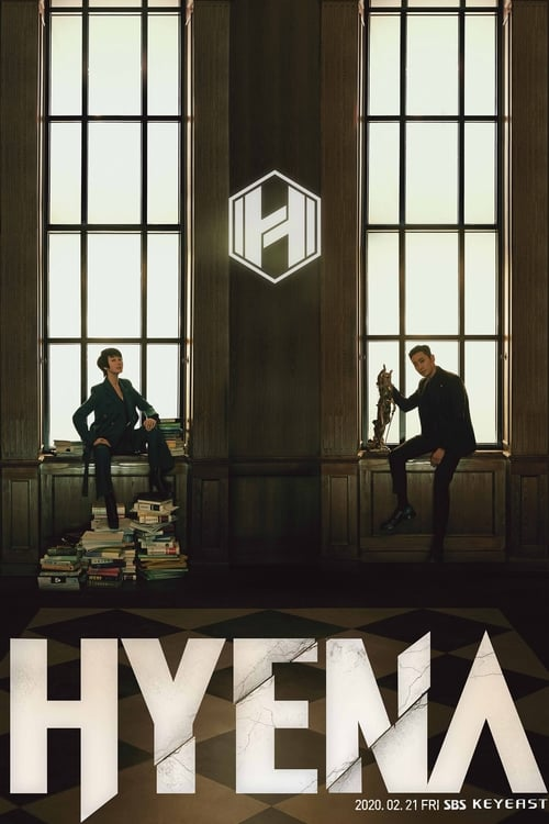 Cover of the Season 1 of Hyena