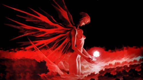 Revival of Evangelion (1998)
