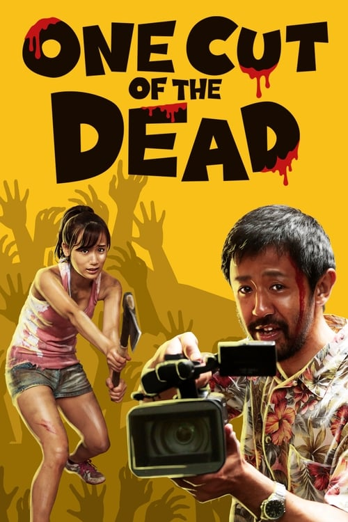 watch One Cut of the Dead full movie online stream free HD