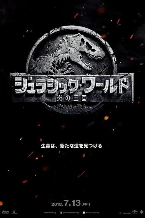 ジュラシック・ワールド/炎の王国 (2018) Watch Full Movie Streaming Online