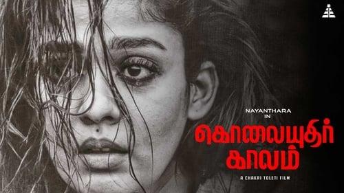 Kolaiyuthir Kaalam (2019) Watch Full Movie Streaming Online