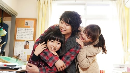 トラさん (2019) Watch Full Movie Streaming Online