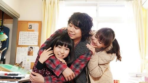 Tora-san (2019) Watch Full Movie Streaming Online