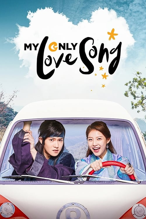 Cover of the Season 1 of My Only Love Song