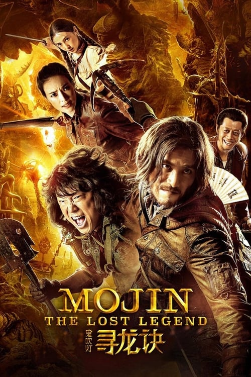 Mojin: The Lost Legend (2015) PelículA CompletA 1080p en LATINO espanol Latino