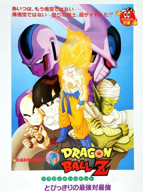 Dragon Ball Z 5: Soğutucunun İntikamı