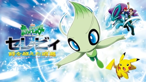 Pokémon 04 - Celebi, la voix de la forêt (2007) Watch Full Movie Streaming Online