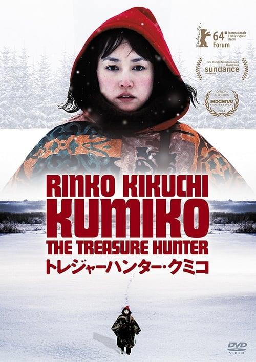 トレジャーハンター・クミコ (2014) Watch Full Movie Streaming Online