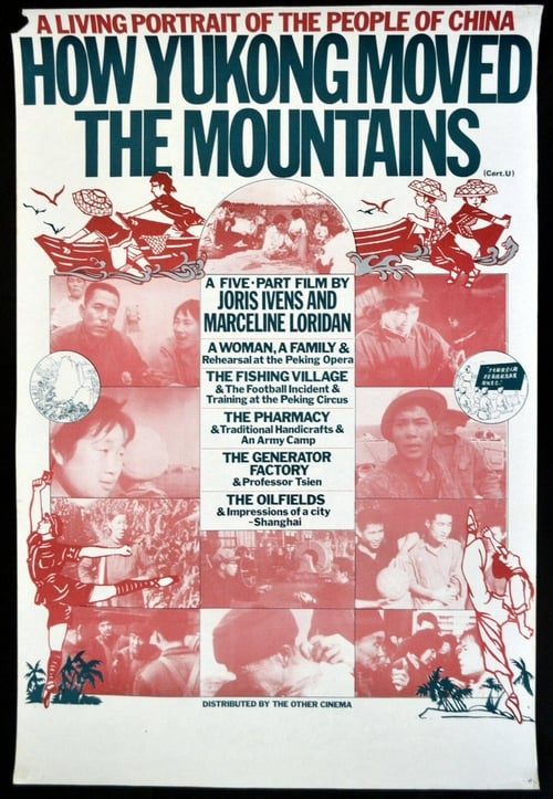 How Yukong Moved the Mountains 1976