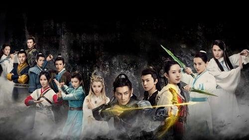 The Legend of Zu (2018) Watch Full Movie Streaming Online