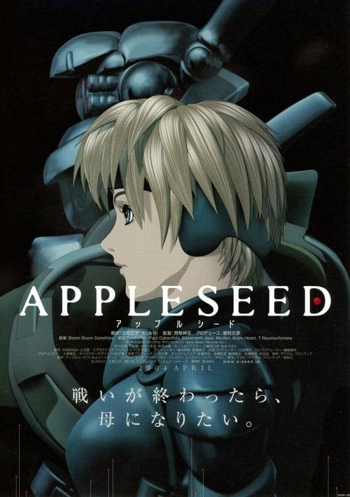 アップルシード (2004) Watch Full Movie Streaming Online