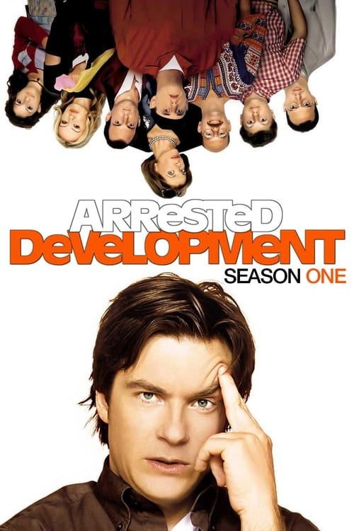 Cover of the Season 1 of Arrested Development