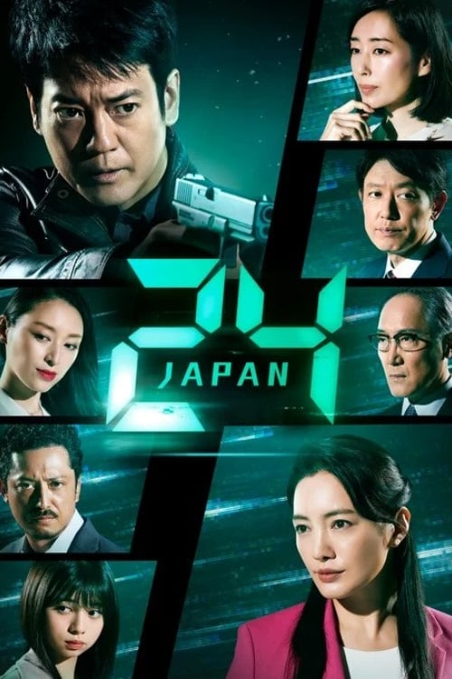 Watch 24 JAPAN Online