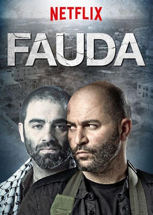 Cover of the Season 1 of Fauda