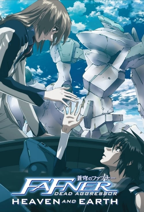 Fafner in the Azure: Dead Aggressor - Heaven and Earth